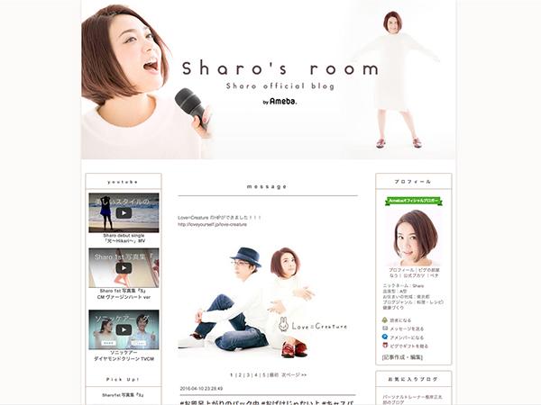 sharoblog